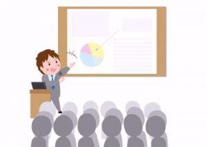 セミナー参加で求職活動実績作り