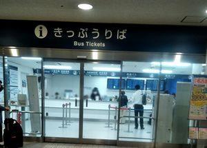 富山と名古屋間の移動手段は高速バス