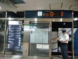 発車10分前に搭乗手続き