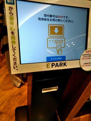 EPARKの予約システム