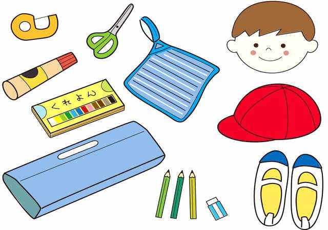 小学校入学準備リスト