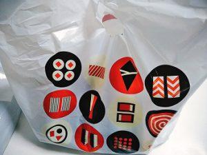 持ち帰り寿司の袋