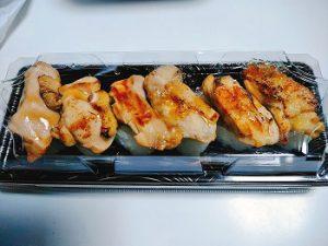 若鳥グリルステーキ寿司
