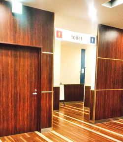 109シネマズ名古屋のトイレ