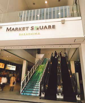 マーケットスクエア1階入り口