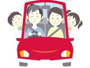 名古屋から東京へ行くには車がおすすめな理由