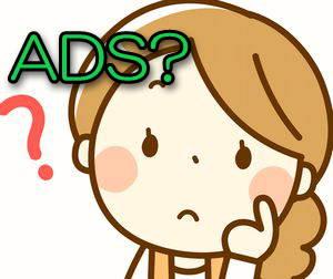 ads.txtとは何か