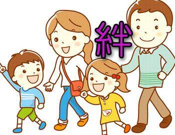 単身赴任で培った家族の絆