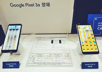 google pixel 3aと3aXL