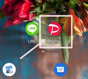 スマホアプリのPayPay