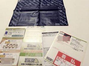 レンタルWiFiの返却袋と送付状