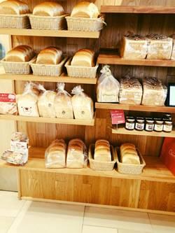 チェリーみなと店パン屋さんの食パン