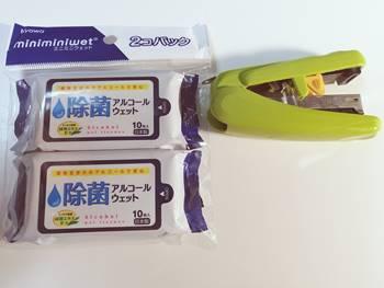 感染予防対策に携帯用の除菌ウェットティッシュ