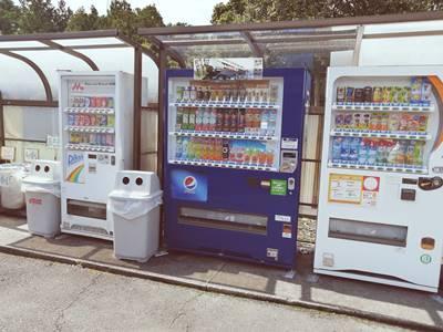 浜北森林アスレチック広場自動販売機