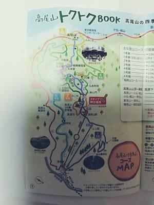 高尾山トクトクBOOKのマップ