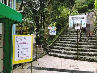 高尾山リフト乗り場への道