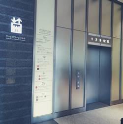 JR名古屋ゲートタワーエレベーターホール