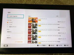 SwitchのニンテンドーeショップからApex Legendsをダウンロード