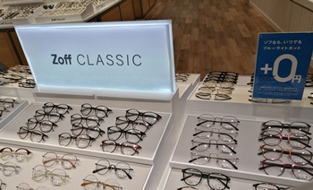 Zoffのメガネフレームは500種類