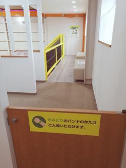 トランポリンパーク浜松の2階プライベートエリア