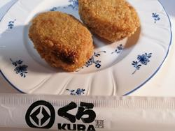 くら寿司のコロッケメニュー