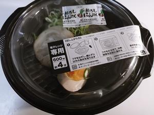 くら寿司の味噌ラーメン
